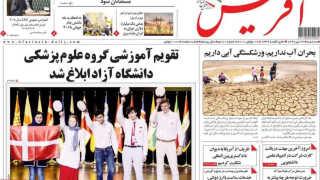 De fire danske gymnasieelever på forsiden af den iranske avis Afarinesh