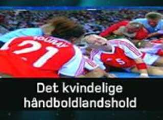Sportskanon - Det kvindelige håndboldlandshold