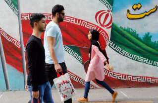 Glæden over atomaftalen er forlængst forduftet i den iranske befolkning.