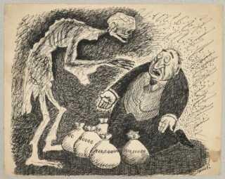 De såkaldte 'gullaschbaroner' var ikke populære i begyndelsen af 1900-tallet. Begrebet var et øgenavn, der blev brugt om spekulanter, som tjente penge på eksport af især madvarer til Tyskland under 1. verdenskrig. Maden havde ofte ry for at være af dårlig kvalitet. Satiretegningen her er tegnet af Storm P. under 1. verdenskrig.