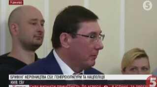 Et billede fra pressemødet, hvor Arkadij Babtjenko dukkede op i live, efter han var meldt dræbt tirsdag.