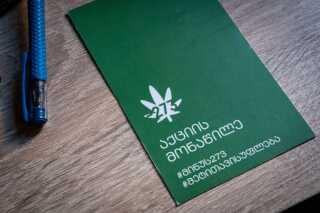 En af Girtjis mærkesager er fri marihuana.