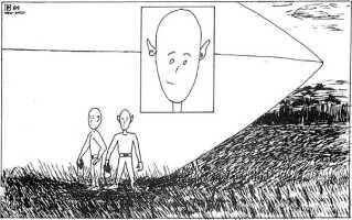 Den 15-?rige dreng tegnede et billede af rumm?ndene, han s? i 1982.