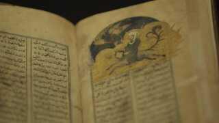 Her rider Muhammed på den bevingede Buraq fra Mekka til Jerusalem. Illustrationen fra 1388 er udstillet på Islamisk Samling.