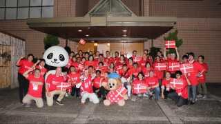 De japanske roligans samlet til Peru-kampen (Foto: Den Danske Ambassade i Tokyo)