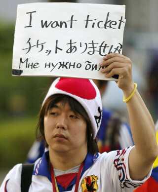 Mange landes fans har ikke samme problem som denne japaner.