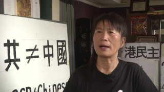 Ji Xiuhong tror, at den nye lov vil blive misbrugt politisk af Kinas kommunistiske styre. Billede: Associated Press