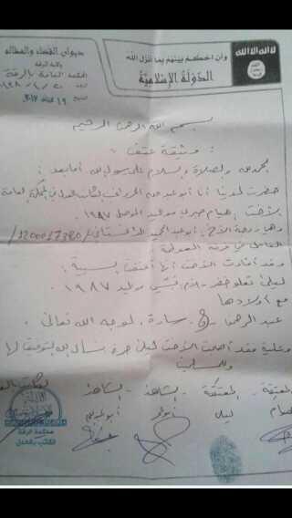 Dokumentet her stammer fra Islamisk Stat og viser, at Layla Talous familie lykkedes med at købe hende fri af slaveri i 2017.
