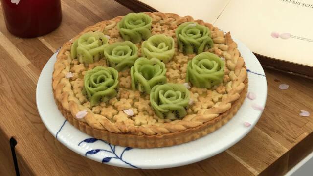 Tærte med kiwifyld