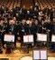 Tjekkiske Nationale Symfoniorkester