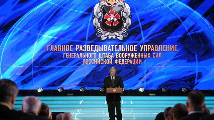 4ed1a6c8850 Den russiske præsident Vladimir Putin holdt tale for 100 året for (GRU)  tidligere på